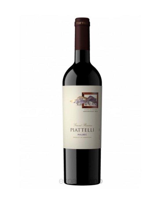 Piatelli Vineyards Bodega Piattelli Vineyards (Malbec)